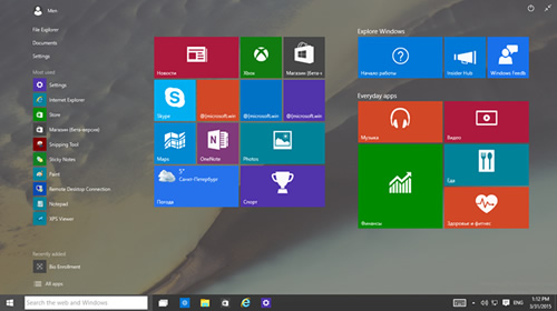 � Windows 10 ����� �������� ��������� SSA, ASS � SRT ���������