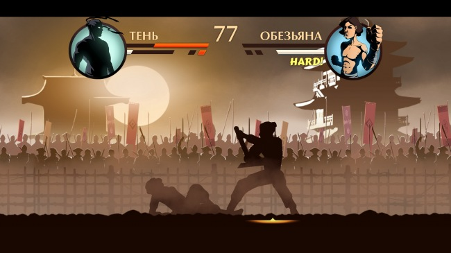 Shadow Fight 2 � ������������ ������� � ���� �����