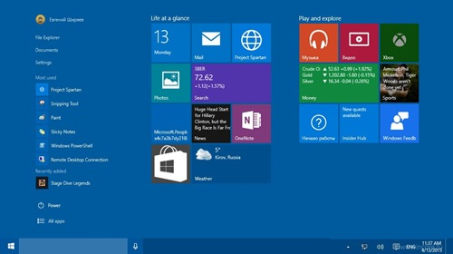 Windows 10 Technical Preview 10056: ��������� ��� ������ ��������