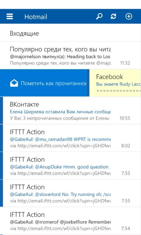 Новости на ictv вчера смотреть онлайн