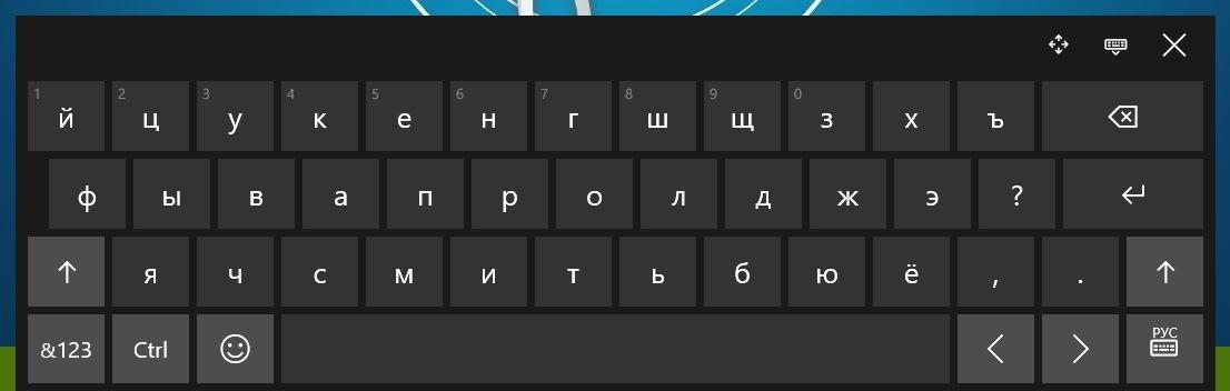 В Windows 10 обновились сенсорная клавиатура и панель рукописного ввода