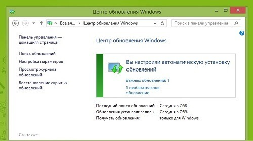 ��� Windows 8, 8.1 � RT ����������� ��������� �����  ������