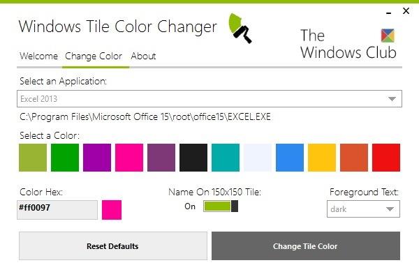 Програмку смена цвета папок