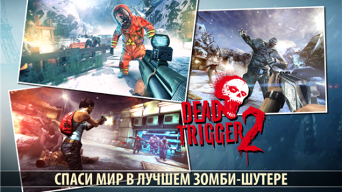 ��� Windows Phone 8.1 ������� ������ �����-����� � Dead Trigger 2