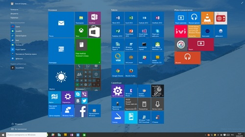 ������������ ������ Windows 10 Technical Preview �� ����� �����������