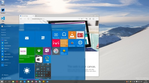 ��� �������� ������ ������ ��� ������������ � Windows 10 Insider Preview 10074?