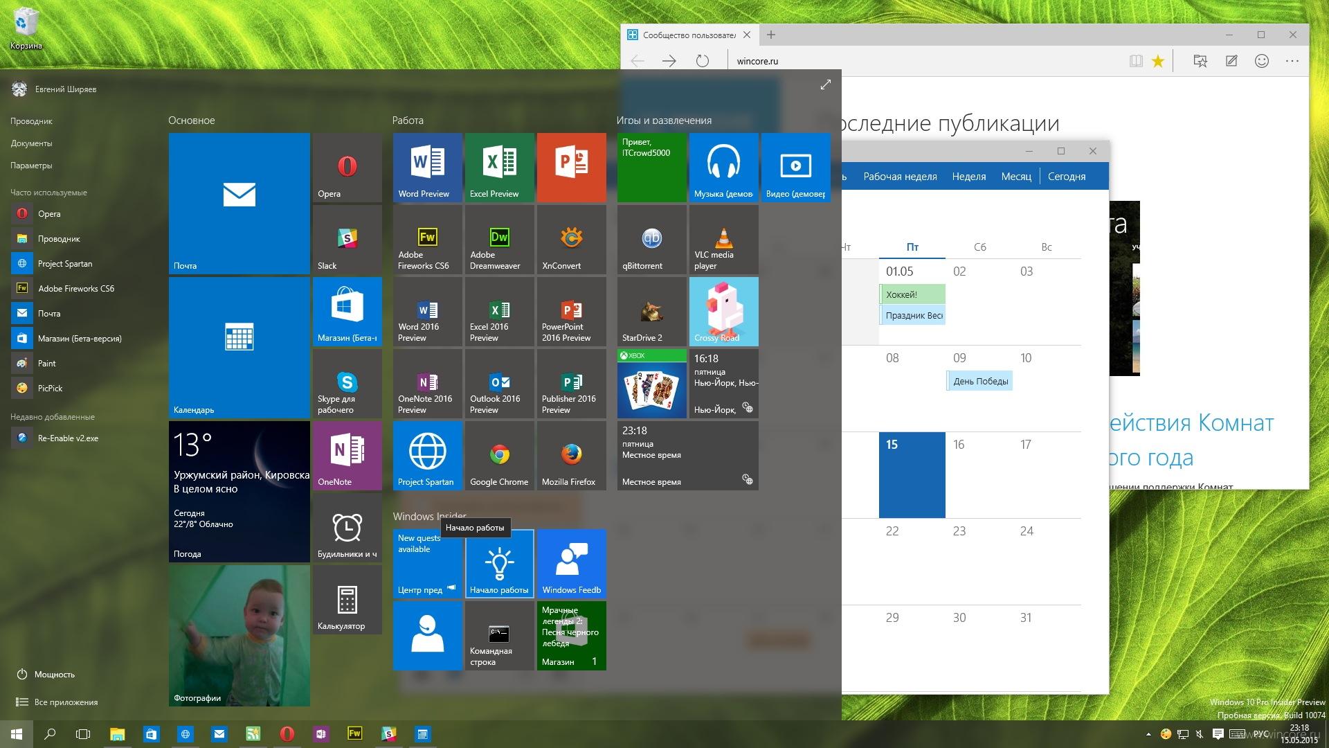Как из windows 7 сделать лицензионную 973