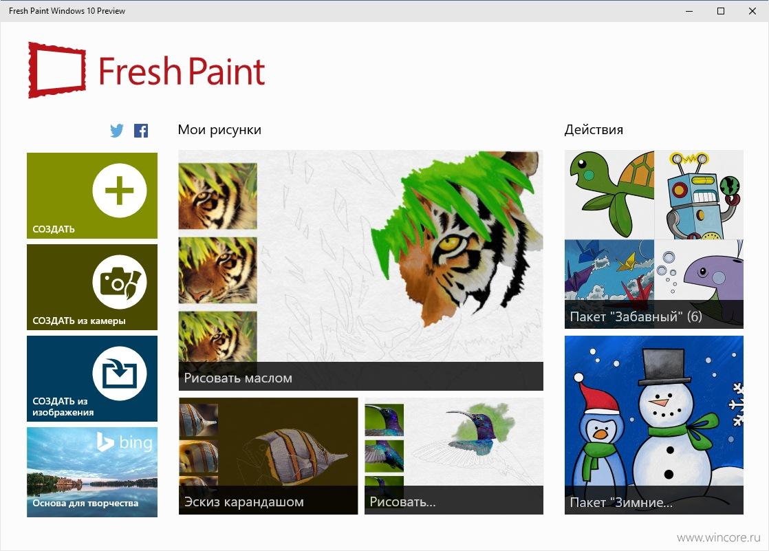 Aerobittorrent blog Computer paint program