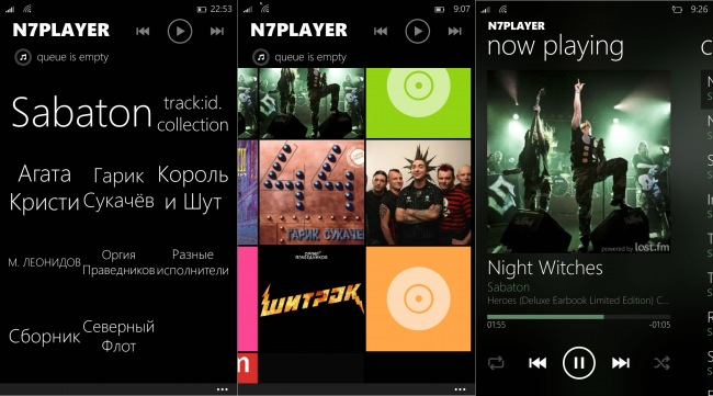 Для Windows Phone 8.1 выпущен n7player