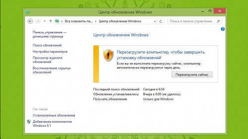 ��� Windows 8.1 ������� ������� ����� ���������� ������������