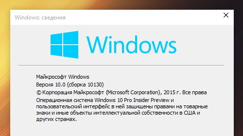 ��� ����� ���������� ����� �������� �� ���� ������ Windows 10