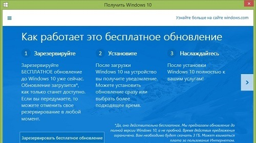 ��� ��������� ����������� ��������������� Windows 10?