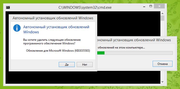 Почему автономный установщик обновлений windows долго ищет обновления