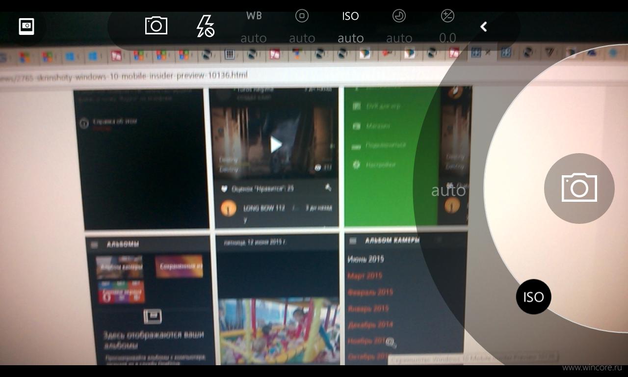 Как сделать скриншот windows 10 mobile