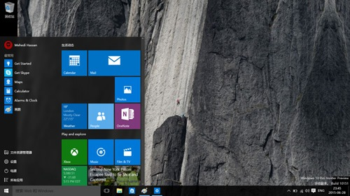 �� ���� ������ Windows 10 Insider Preview ��� ������� 10151 ������ � ����