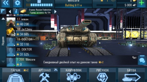Future Tanks — онлайновый танковый шутер