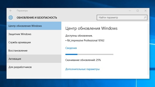 Microsoft выпустила Windows 10 Insider Preview 10162 — третью сборку за неделю