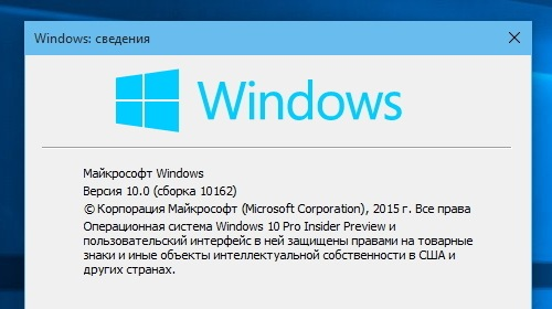 Windows 10 Insider Preview 10162 ������������ � ��������� ���� ����������