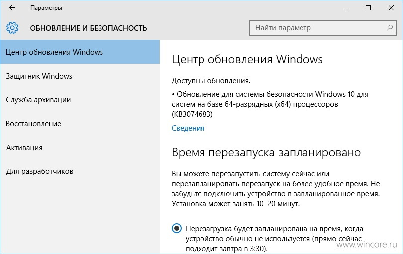 Фаервол Для Windows 7 Патч