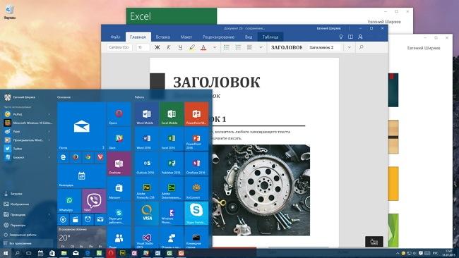 пробная версия windows 10