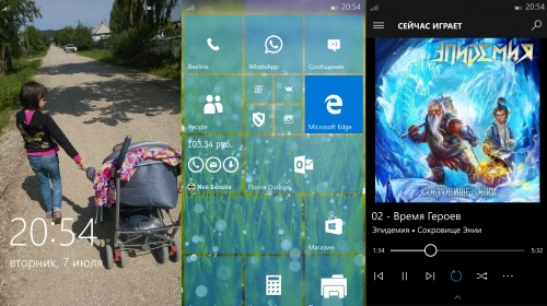 Windows 10 Mobile Insider Preview 10149 ������������ � ��������� ���� ����������