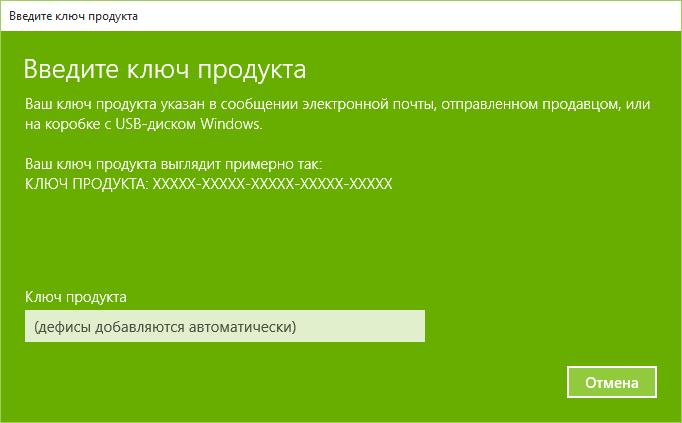 Универсальная читалка для windows 7