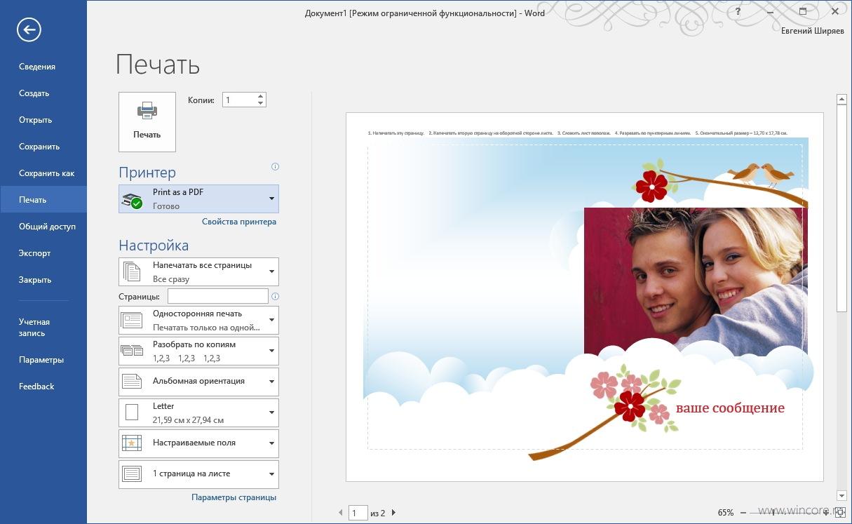 pdf xps in word microsoft
