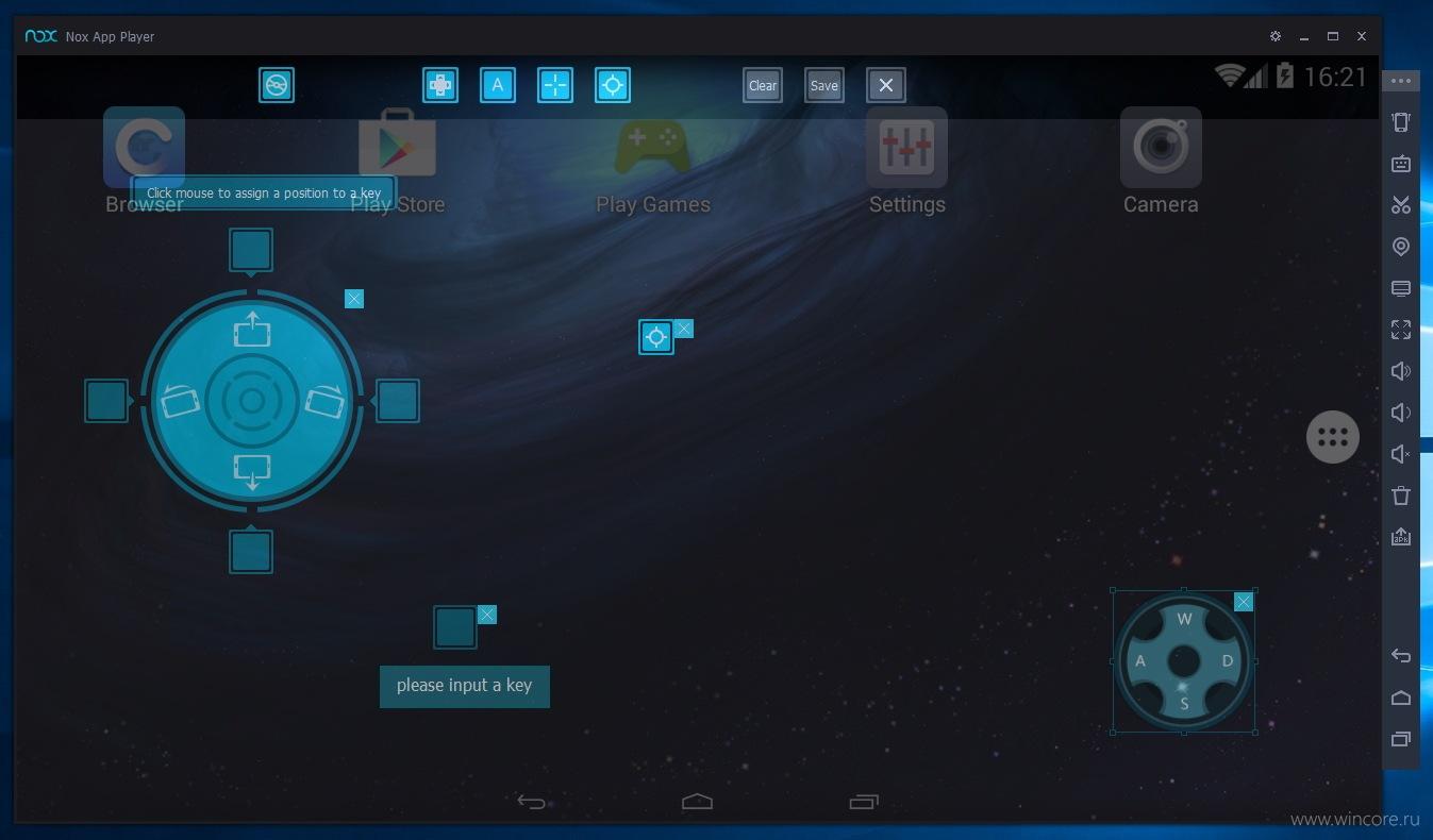 Что делать если nox app player не запускается - ab