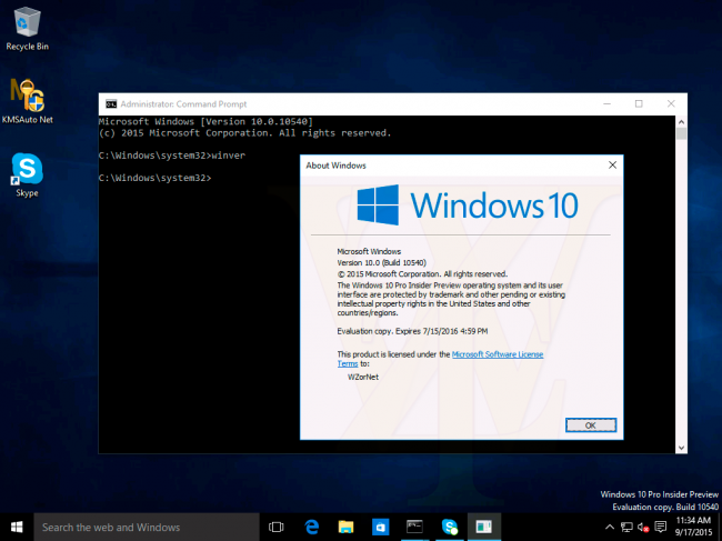 ��������� Windows 10 Insider Preview 10540