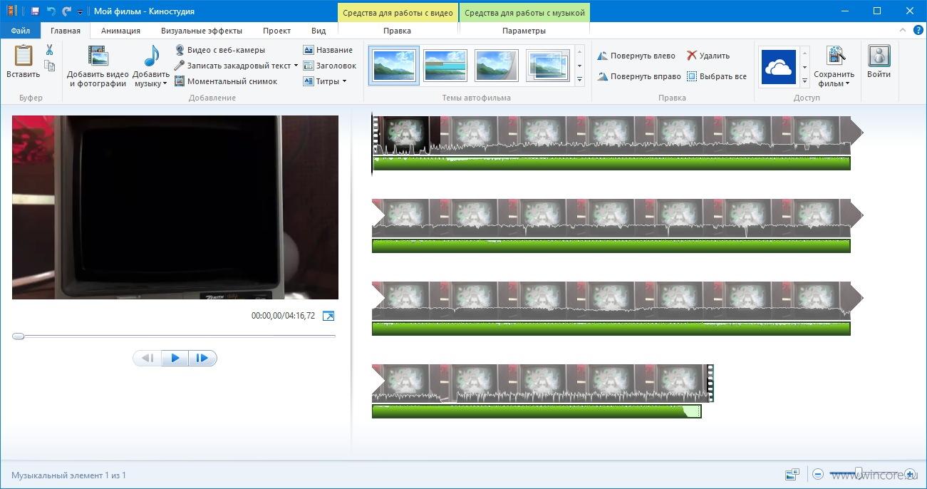 Скачать на компьютер программу киностудия windows live