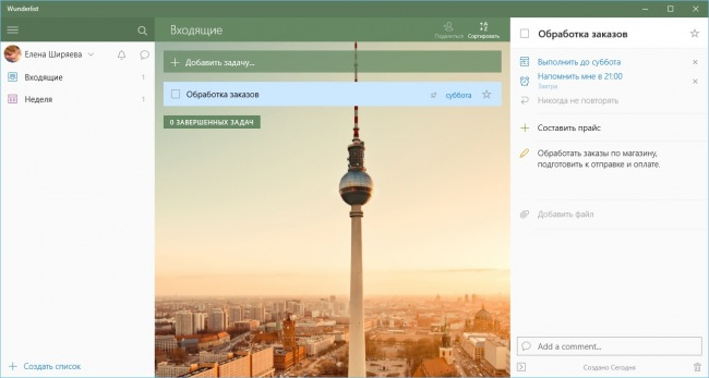 Завершилось бета-тестирование Wunderlist для Windows 10
