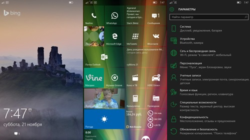 Windows 10 Mobile Insider Preview 10586 ���������� � ��������� ���� ����������