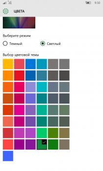 Персонализация интерфейса Windows 10 Mobile