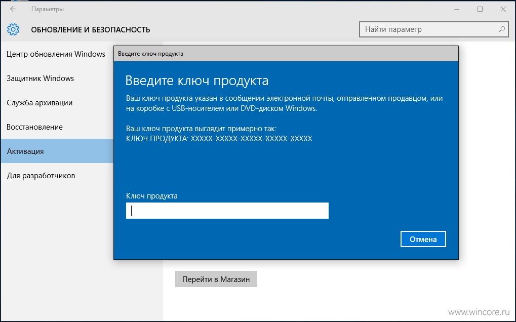 Windows 10 языковой пакет для сборки 10586