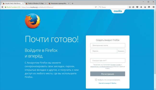 Firefox для Windows снова доступен в 64-битной версии