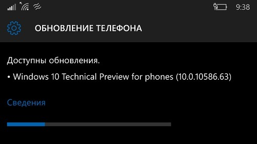 �������� ��������� ������������� ���������� ��� Windows 10 Mobile Insider Preview