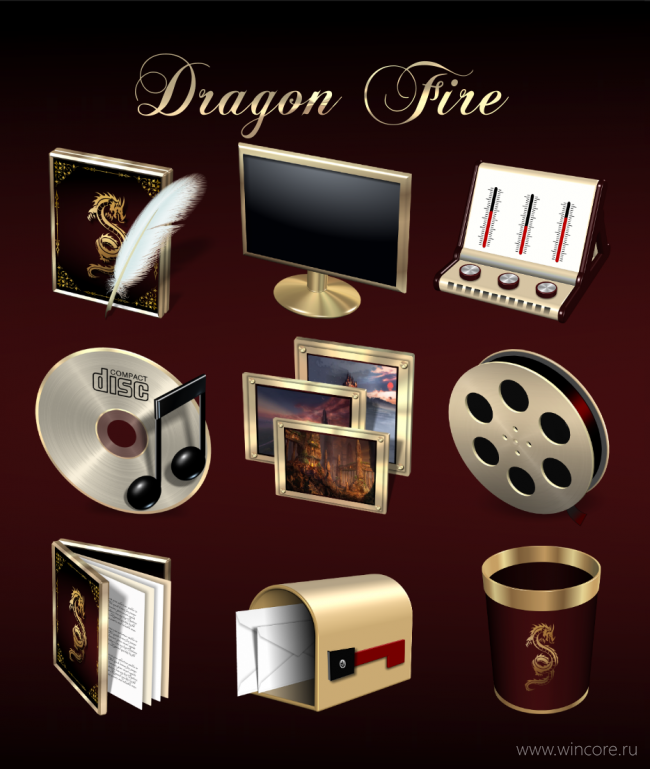 Dragon Fire � ����� ��������� ������ � �����-�����
