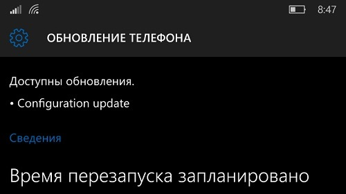 Для Windows 10 Mobile Insider Preview выпущено конфигурационное обновление