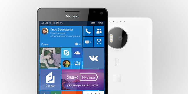 Windows 10 Mobile 10586.107 выпущена для Lumia 550, 950 и 950 XL