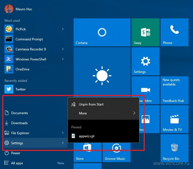 �� ��������� �������� Windows 10 Insider Preview 14291