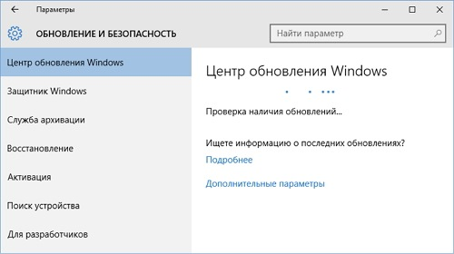 ��������� � ����������� Windows 10 Insider Preview 14316