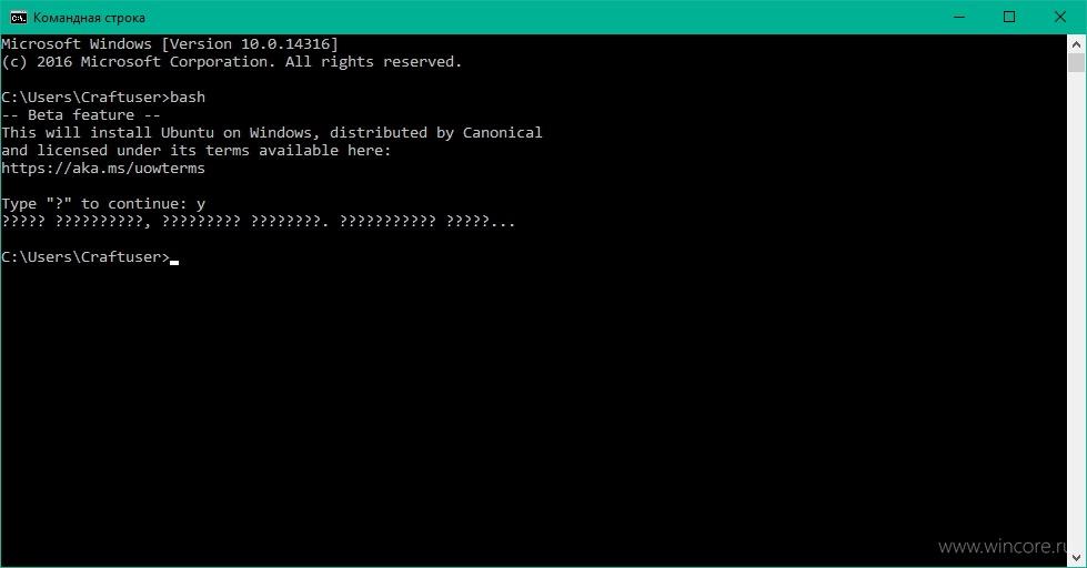 Панель Пуск для Windows 10 скачать