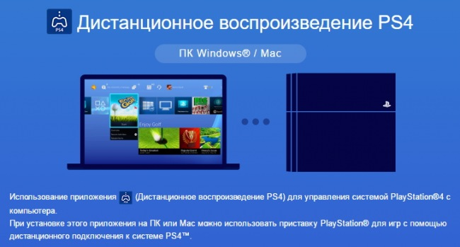 � Windows 10 ������ ����� ������ � ���� � �� PS4