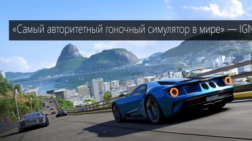 ���������� �������� ����-������������ Forza Motorsport 6: Apex ��� Windows 10