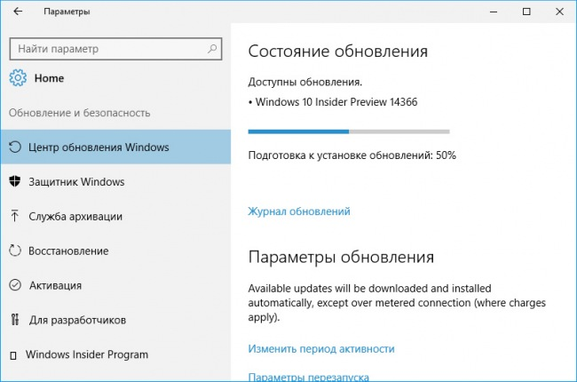 � ������� ���� ���������� Windows 10 Insider Preview 14366 � Mobile Build 14364