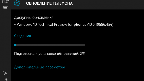 [���������] � ���� Release Preview ���������� Windows 10 Mobile � ������� ������ 10586.456