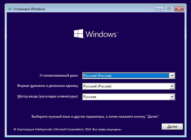 Установить как 10 и windows обновить