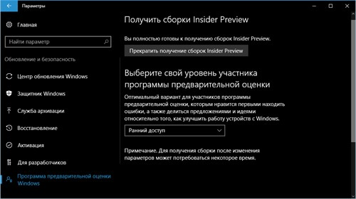 ����� ������ Windows 10 14393.103 ���������� ����������� ���������� ����� � Release Preview