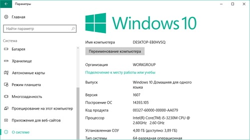 ������������� ���������� 14393.105 ���������� ���� ������������� Windows 10 1607