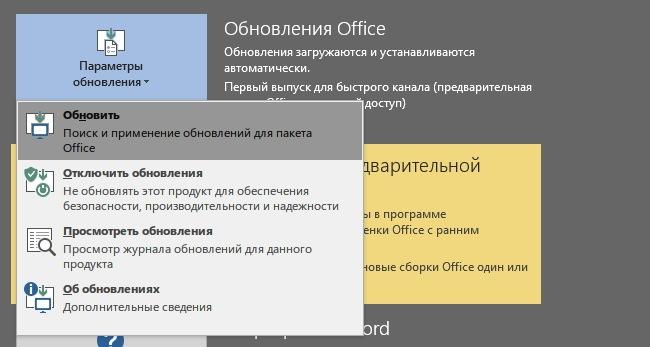 Программа для Перехода на Windows 10